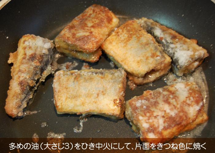 多めの油(大さじ3)をひき中火にして、片面をきつね色に焼く