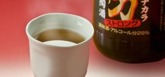 寒い日はお湯割り♪ プラスαで飲みやすく!