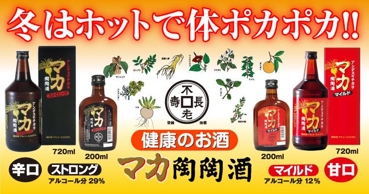 試飲会情報!12/26(土)・12/27(日)