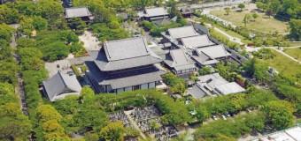 芝公園・増上寺 東京タワー周辺散策