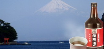 「病が去る」と言われる申年の健康生活にぜひ陶陶酒本舗をご活用ください。