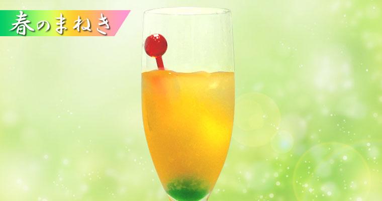 """40年以上前の""""陶陶酒・デルカップ""""を使ったカクテルレシピを再現してみました【第2弾!】"""