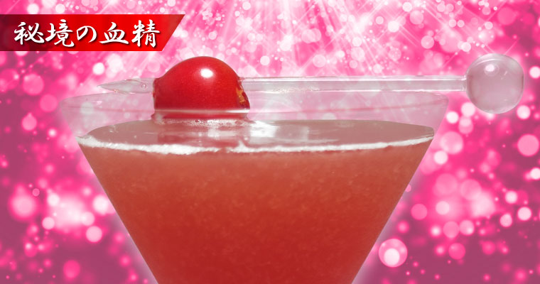 """40年以上前の""""陶陶酒・デルカップ""""を使ったカクテルレシピを再現してみました【第4弾!】"""