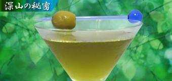 """40年以上前の""""陶陶酒・デルカップ""""を使ったカクテルレシピを再現してみました【第5弾!】"""