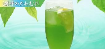 """40年以上前の""""陶陶酒・デルカップ""""を使ったカクテルレシピを再現してみました【第6弾!】"""