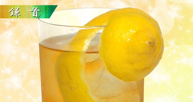 """40年以上前の""""陶陶酒・デルカップ""""を使ったカクテルレシピを再現してみました【第7弾!】"""