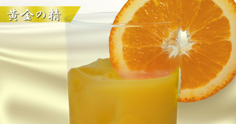 """40年以上前の""""陶陶酒・デルカップ""""を使ったカクテルレシピを再現してみました【第8弾!】"""