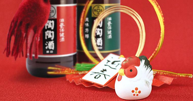「お酒」と「酉」の深~い関係!?【氵(さんずい)に酉(とり)で「酒」という字ができている?】