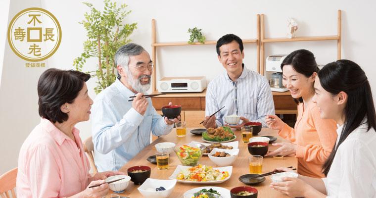 マムシが守る家族の健康!【富山県氷見灘浦(現・氷見市)のマムシ昔話】